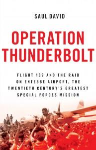 Operation Thunderbolt_r2